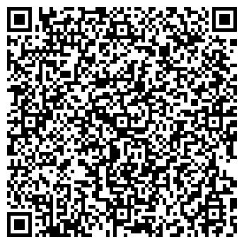 QR-код с контактной информацией организации Ремсервис, ЧП