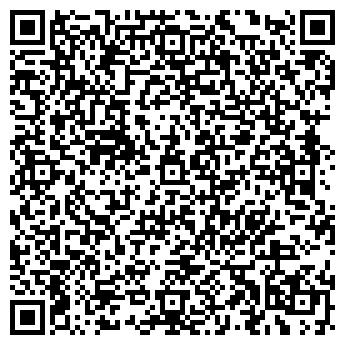 QR-код с контактной информацией организации Смарт Хаус, ООО