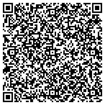 QR-код с контактной информацией организации Торговый дом Стар-Гласс Украина,ООО