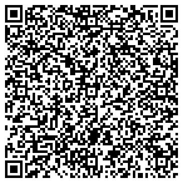QR-код с контактной информацией организации Компания Рассвет, ООO
