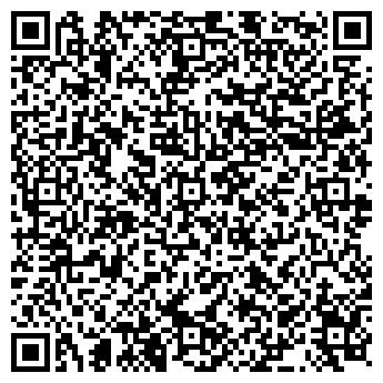 QR-код с контактной информацией организации Чайко, ЧП