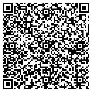 QR-код с контактной информацией организации ООО РЕМБРОК