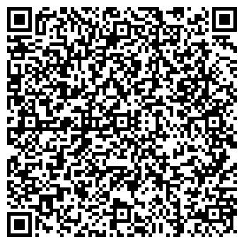 QR-код с контактной информацией организации GraLi