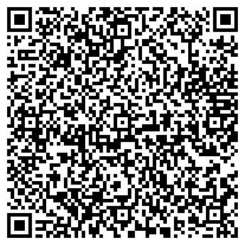 QR-код с контактной информацией организации Алроса СВС, ООО