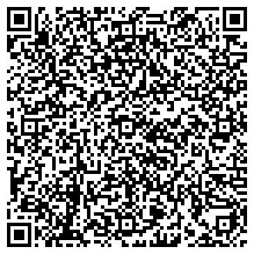 QR-код с контактной информацией организации ПФ Электростиль, ООО