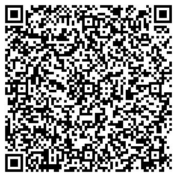 """QR-код с контактной информацией организации ООО """"ЭлТерра"""""""