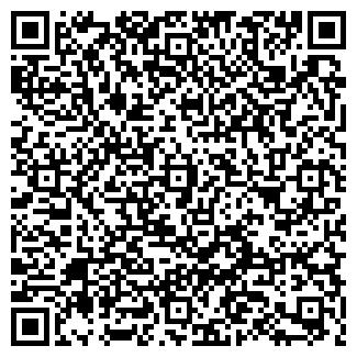 QR-код с контактной информацией организации БМП-СТРОЙ