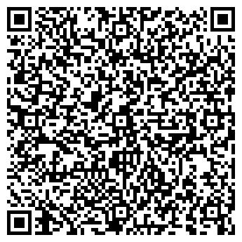 QR-код с контактной информацией организации Сварком, ООО