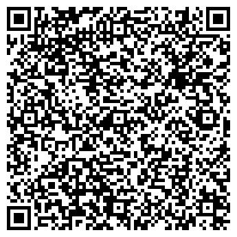 QR-код с контактной информацией организации Субъект предпринимательской деятельности PURPURE