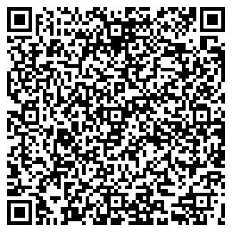QR-код с контактной информацией организации ООО МЫТИЩИ