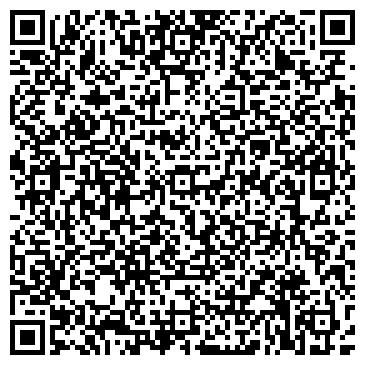 QR-код с контактной информацией организации Киларис, ООО