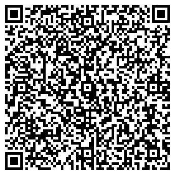 QR-код с контактной информацией организации СТРОИТЕЛЬ ТОО