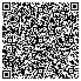 QR-код с контактной информацией организации Техноэталон, ООО