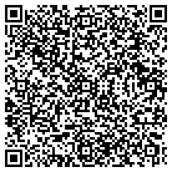 QR-код с контактной информацией организации ЗАО СТРОЙТЭКС-МЫТИЩИ