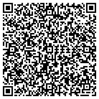 QR-код с контактной информацией организации СВИТ сервис, ООО
