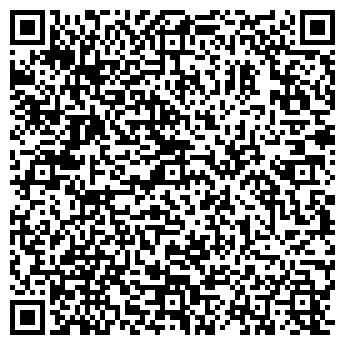QR-код с контактной информацией организации ООО СТРОЙ-ГАРАНТ ИСК
