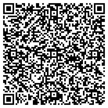 QR-код с контактной информацией организации Умный Дом, ЧП