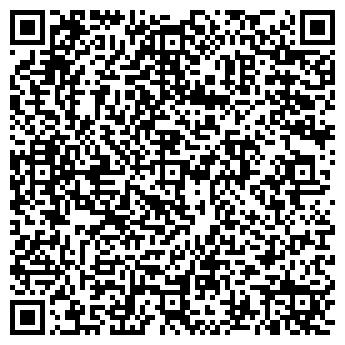 QR-код с контактной информацией организации Интер Прайм, ООО