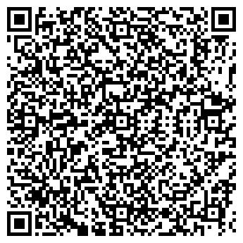 QR-код с контактной информацией организации Нетрон, Компания