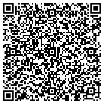 QR-код с контактной информацией организации Ентел Сервис, ООО