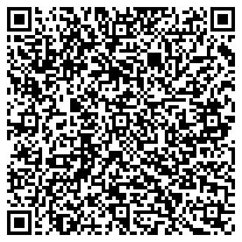 QR-код с контактной информацией организации Супер-Маркет, ЧП
