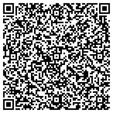"""QR-код с контактной информацией организации Интернет-магазин """"Fire-Fly"""""""