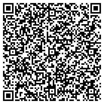 QR-код с контактной информацией организации Арт Лайт,ООО