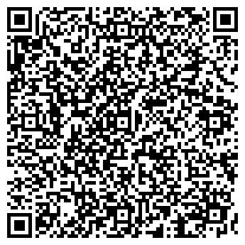 QR-код с контактной информацией организации ООО АТОМЭНЕРГОМОНТАЖ