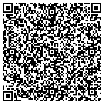 QR-код с контактной информацией организации Ватра, ОСП Корпорация