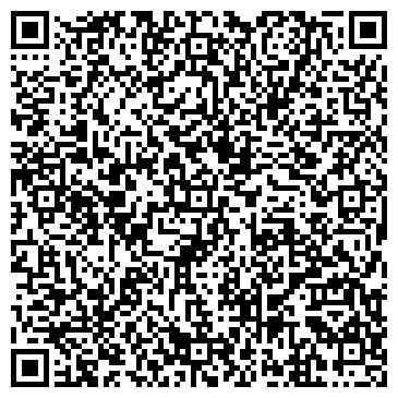 QR-код с контактной информацией организации Тегур, Производственное предприятие