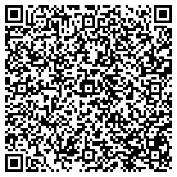 QR-код с контактной информацией организации Клин Аква, ООО (Clean-Aqua)