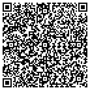 QR-код с контактной информацией организации ВаТур