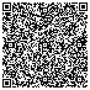 QR-код с контактной информацией организации Л-Инжиринг, ООО
