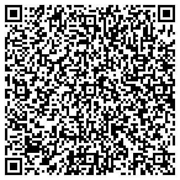QR-код с контактной информацией организации ВАНДЕРБРАСС РУС