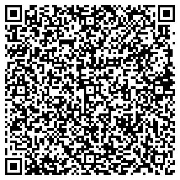 QR-код с контактной информацией организации Белый свет, ООО