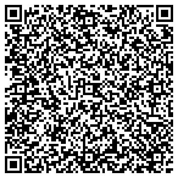 QR-код с контактной информацией организации Компания Интерлайт, ООО