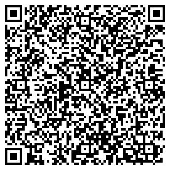 QR-код с контактной информацией организации Люмина Лайт, ООО