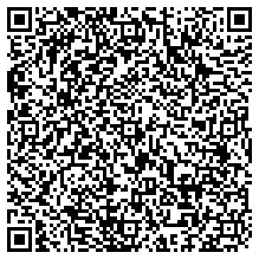 QR-код с контактной информацией организации Теслед Украина, ООО