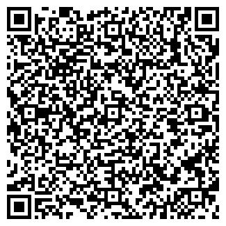 QR-код с контактной информацией организации ЗАО ВЕКТОР-ВИТА