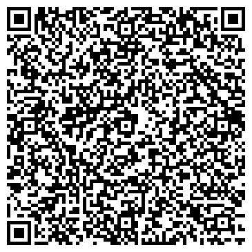 QR-код с контактной информацией организации Ассоциация Светотехника, ООО