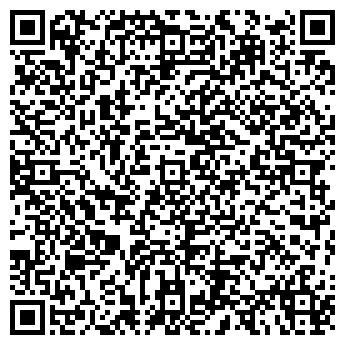 QR-код с контактной информацией организации Любисток, ЧП