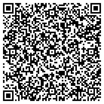 QR-код с контактной информацией организации Вадлекс, ООО