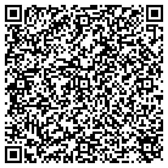 QR-код с контактной информацией организации Ютеко, ЧП