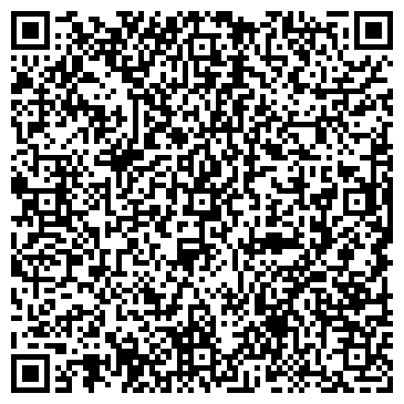 QR-код с контактной информацией организации Терно - Лайт, ООО
