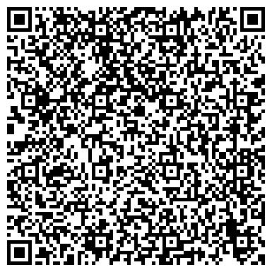 QR-код с контактной информацией организации Девелоперская компания Доминио, ООО