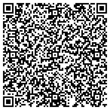 QR-код с контактной информацией организации Флайт, ЧФ (Сальтевская, ЧП)