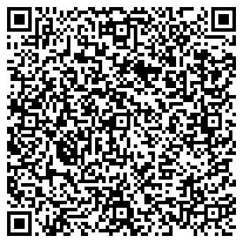 QR-код с контактной информацией организации Glowgroup, ЧП