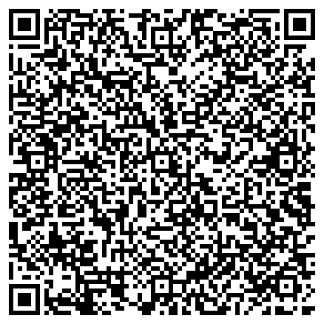 QR-код с контактной информацией организации Ledberd, ООО