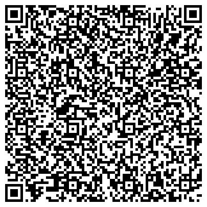 QR-код с контактной информацией организации ТАМОЖЕННОЕ УПРАВЛЕНИЕ ПО СЕВЕРО-КАЗАХСТАНСКОЙ ОБЛАСТИ