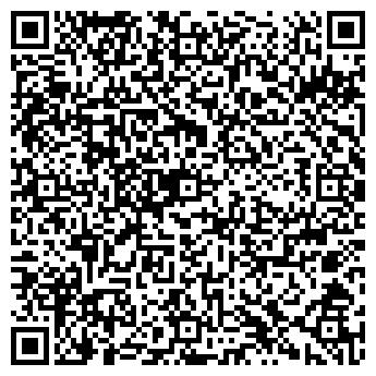 QR-код с контактной информацией организации Ледиллюминейшн, ООО